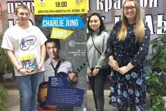 Charlie Jung Band