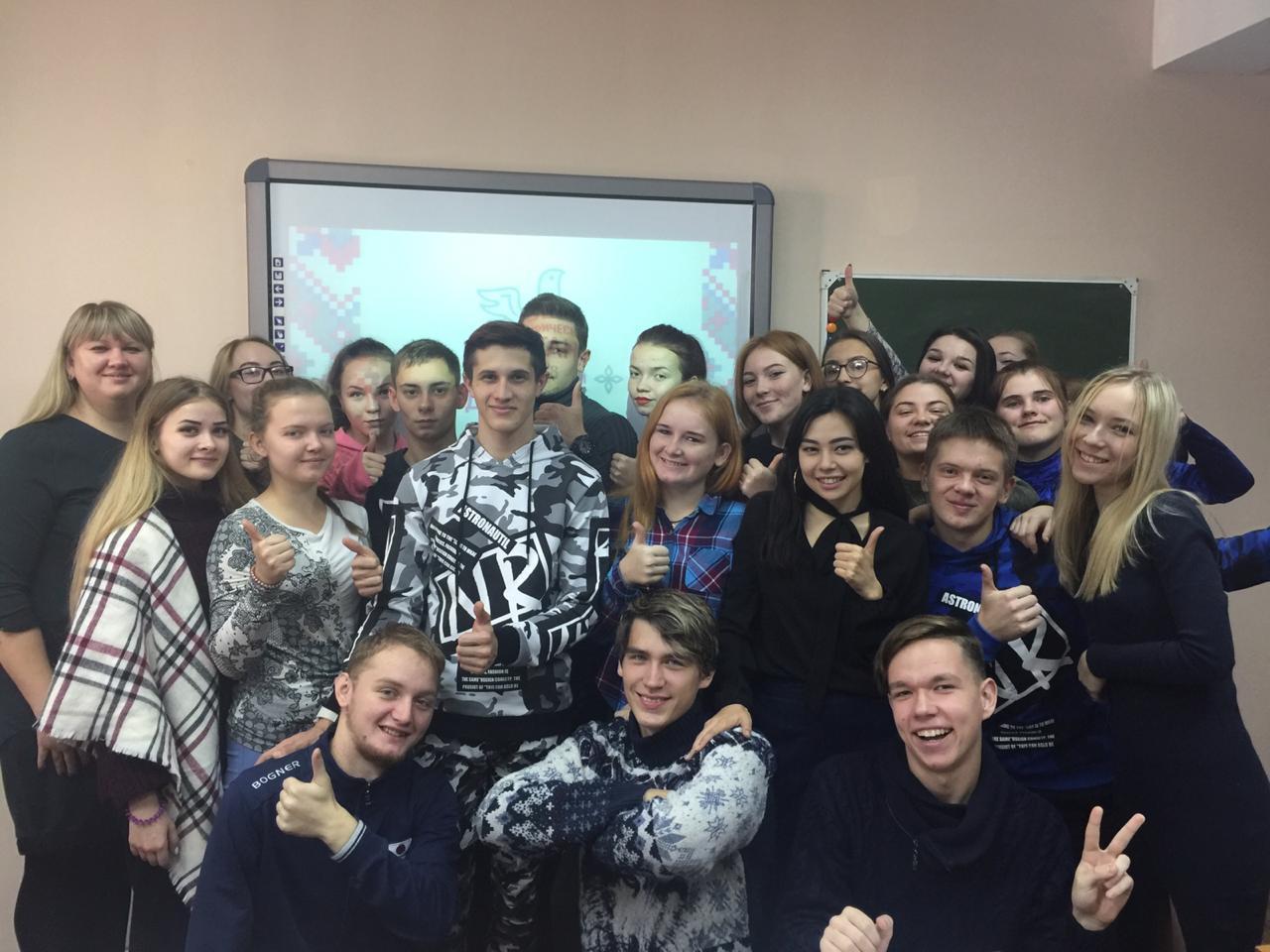 Этнографический диктант общая 02.11.2018