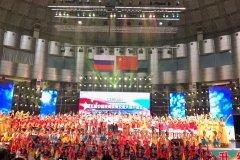 День города Суньфэньхэ 2018
