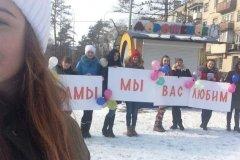 """""""День Матери"""""""