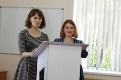 Защита выпускных квалификационных работ 19.06.2019