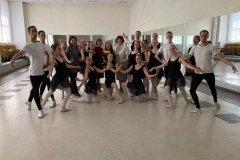 Классический танец 10.06.2019
