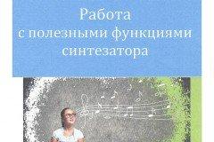 Козинцева-ТатьянаТитульный-лист-2021-г.