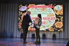Конкурс-фестиваль: «Хранители наследия России» 2019