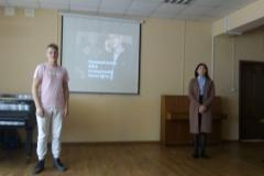 Конференция по производственной практике