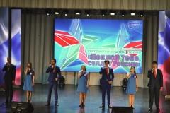 Краевой конкурс исполнителей патриотической песни «Поклон тебе, солдат России!»