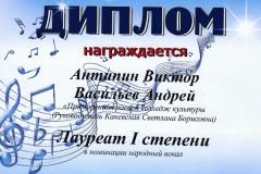 Черниговские-родники-Антипин-Виктор-Васильев-Андрей-м