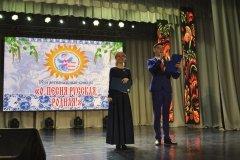 Результаты 19 Регионального конкурса «О, песня русская, родная!»