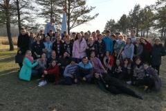 Студенты колледжа культуры почтили память учителей-подпольщиков