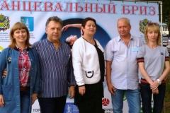 """""""Танцевальный бриз-2016"""""""