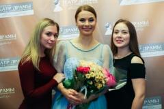 Творческая встречас Ириной Лачиной
