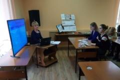 Учебная практика 12.03.2019