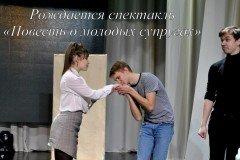 Фото-5-м