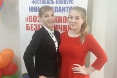 Финал фестиваля-конкурса юных талантов «Возможности безграничны!»