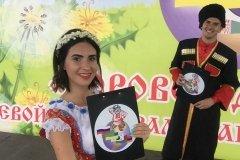 """Хоровод дружбы 2017"""
