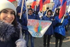 Я горжусь Россией!