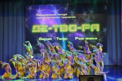 DSC_0915-м