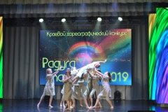 XVII Краевой хореографический конкурс ДШИ, ДХШ «Радуга танца»