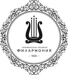 Концертная программа Всемирно известных музыкантов Лауреатов престижных международных конкурсов